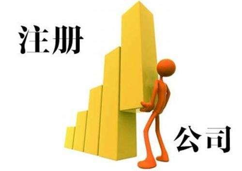 https://timgsa.baidu.com/timg?image&quality=80&size=b9999_10000&sec=1533886051039&di=9ce3c77825d7ac18a509ecb804e37ff6&imgtype=jpg& data-cke-saved-src=http%3A%2F%2Fimg2.imgtn.bdimg.com%2Fit%2Fu%3D56381832%2C239114941%26fm%3D214%26gp%3D0.jpg src=http%3A%2F%2Fimg2.imgtn.bdimg.com%2Fit%2Fu%3D56381832%2C239114941%26fm%3D214%26gp%3D0.jpg