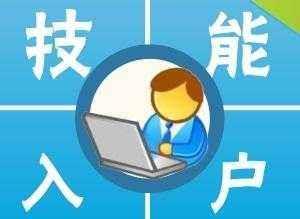 https://timgsa.baidu.com/timg?image&quality=80&size=b9999_10000&sec=1534323984167&di=85ff25da10542e469b13db05c67d1686&imgtype=jpg& data-cke-saved-src=http%3A%2F%2Fimg4.imgtn.bdimg.com%2Fit%2Fu%3D2644514629%2C3337312460%26fm%3D214%26gp%3D0.jpg src=http%3A%2F%2Fimg4.imgtn.bdimg.com%2Fit%2Fu%3D2644514629%2C3337312460%26fm%3D214%26gp%3D0.jpg
